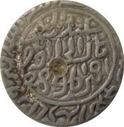 1 Tanka - Sams-ud-din Ilyas Shah (Firuzabad mint) – obverse
