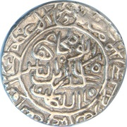 1 Tanka - Sikandar Shah (Baldat Firuzabad) – reverse