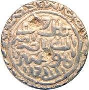 1 Tanka - Sikandar Shah – obverse
