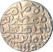 1 Tanka - Sikandar Shah – reverse