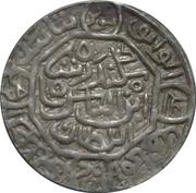 1 Tanka - Sikandar Shah (Shahr i Nau mint) – obverse