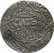1 Tanka - Sikandar Shah (Shahr i Nau mint) – reverse