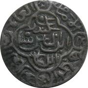 1 Tanka - Sikandar Shah (Arsah Satgaon mint) – obverse