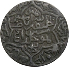 1 Tanka - Sikandar Shah (Arsah Satgaon mint) – reverse