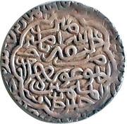 1 Tanka - Sikandar Shah (Sultan of Bengal) – obverse