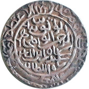 1 Tanka - Sikandar Shah (Sultan of Bengal) – reverse