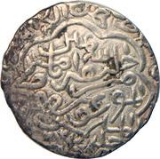 1 Tanka - Sikandar Shah (Firuzabad Baldat mint) – obverse