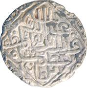 1 Tanka - Azam Shah (Firuzabad mint) – obverse