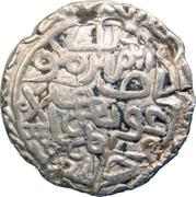 1 Tanka - Azam Shah (Firuzabad mint) – reverse