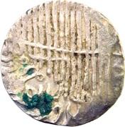 1 Tanka - Jalal ud-Din Muhammad Shah – reverse
