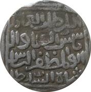 1 Tanka - Sams-ud-din Ilyas Shah (Hadrat Jalal Sunargaon mint) – obverse