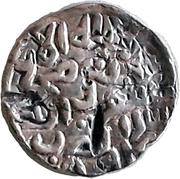 1 Tanka - Rukunuddin Barbak Shah – reverse