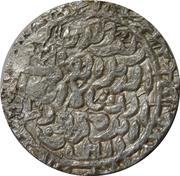 1 Tanka - Rukn al-Din Barbak Shah (Dar al-Darb Mint) – obverse