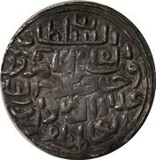 1 Tanka - Ala al Din Husain Shah (Dar al-Zarb mint) – obverse