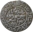 1 Tanka - Sams-ud-din Ilyas Shah (Hadrat Jalal Sunargaon mint) – reverse