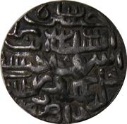 1 Tanka - Ala al Din Husain Shah (Dar al-Zarb mint) – reverse
