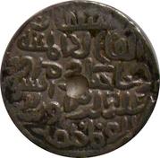 1 Tanka - Ala al Din Husain Shah (Khazana Husainabad mint) – obverse