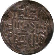 1 Tanka - Ala al Din Husain Shah (Large Flan type) – obverse