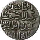 1 Tanka - Sikandar Shah (Iqlim Muazzamabad mint) – obverse
