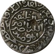 1 Tanka - Sikandar Shah (Iqlim Muazzamabad mint) – reverse