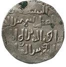 1 Tanka - Shams al-Din Iltutmish – reverse