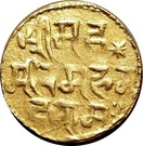 """1 Dinar """"Gold 20-ratti""""- in the name of Muizz ud-din Muhammad bin Sam """"Muhammad of Ghor"""" - 1193-1206 AD – reverse"""