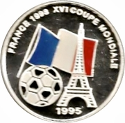 500 Francs CFA (World Cup) – reverse