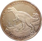 1000 Francs CFA (Tyrannosaurus Rex) – reverse