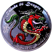 500 Francs CFA (Year of the Dragon) – reverse