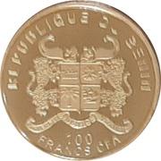100 Francs CFA (Benedikt XVI) – obverse