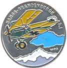 200 Francs CFA (WWI Austrian Hansa-Brandenburg) – reverse