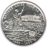 200 Francs CFA (United Nations) – reverse