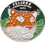 1000 Francs CFA (Panther) – reverse