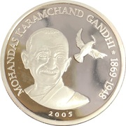 500 CFA Francs  (Mahatma Gandhi) – reverse