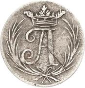 6 Pfennig - Johann Adolph – obverse