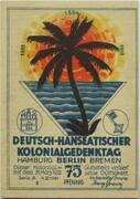 75 Pfennig (Berlin; Deutsch-Hanseatischer Kolonialgedenktag - A3: Kiautschau) – obverse