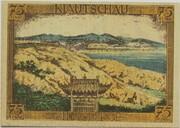 75 Pfennig (Berlin; Deutsch-Hanseatischer Kolonialgedenktag - A3: Kiautschau) – reverse