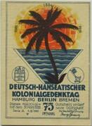 75 Pfennig (Berlin; Deutsch-Hanseatischer Kolonialgedenktag - A4: Togo) – obverse