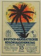 75 Pfennig (Berlin; Deutsch-Hanseatischer Kolonialgedenktag - A5: Deutsch-Ostafrika) – obverse