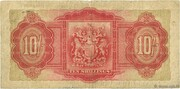 10 Shillings - George VI (Red; date at bottom) – reverse