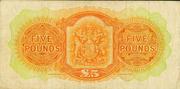 5 Pounds (George VI; orange) – reverse