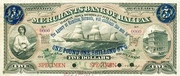 1 Pound 1 Shilling on 5 Dollars (The Merchant Bank of Halifax) – obverse