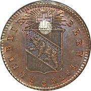 1 Cent (Pattern) – obverse