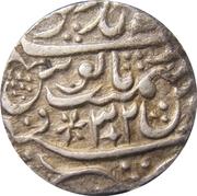 Rupee - Ranjit Singh (Kumber mint) – reverse