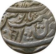 Rupee - Ratan Singh (Mahe Indrapur mint) – reverse