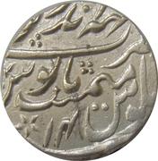1 Rupee - Kehri Singh (Mahe Indrapur mint) -  reverse