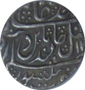 Rupee - Ranjit Singh (Braj Indrapur mint) – obverse