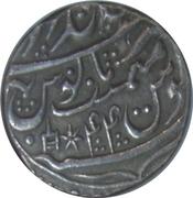 Rupee - Ranjit Singh (Braj Indrapur mint) – reverse