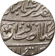 1 Rupee - Muhammad Akbar II (Mahe Indrapur mint) – obverse