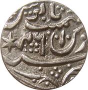 1 Rupee - Muhammad Akbar II (Mahe Indrapur mint) – reverse